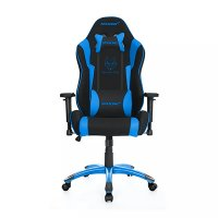 Silla Akracing Fighting Wolf Azul